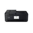 Canon 佳能 TS9580 智能A3多功能打印一体机2888元
