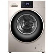 Ronshen 容声 RG80D1426ABYG 8公斤 全自动 滚筒洗衣机