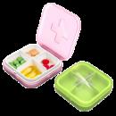 vilscijon 维简 便携式药盒 4格+切药器  券后4.8元¥5