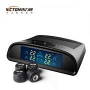VICTON伟力通太阳能胎压监测仪T6LC-太阳能-彩屏-黑色*2件
