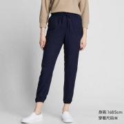 UNIQLO 优衣库 418581 女装束脚裤