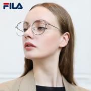 FILA 超轻9g纯钛防蓝光眼镜 400度以下免费配