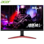 acer 宏碁 暗影骑士 KG251Q F 24.5英寸 TN电竞显示器(144Hz、1ms、FreeSync)