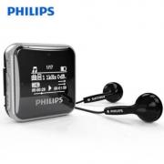PHILIPS 飞利浦 SA2208 MP3播放器269元包邮(需用券)