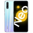 vivo iQOO Neo 855竞速版 智能手机 8GB+128GB2298元