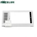 LEISHI 雷士 E-JC-60BLHF 83-2 多功能风暖浴霸 2610W299元包邮