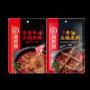 海底捞 鲜香火锅底料150g*2包 券后¥15¥15