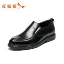 Plus会员:红蜻蜓 WTA64971/72 男士商务皮鞋69.05元(双重优惠)