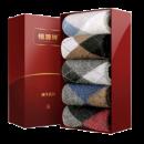 恒源祥 男女兔羊毛袜子 5双 含美利奴羊毛和安哥拉兔毛 29.9元包邮 持平历史低价¥30