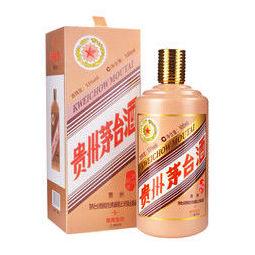 MOUTAI 茅台 丙申猴年 星美生活定制 酱香型白酒 53度 500ml