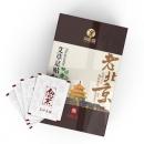 【奕富香】正品老北京艾草足贴¥20