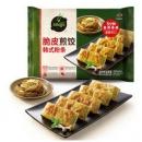 bibigo 必品阁 韩式粉条煎饺 640g 25只低至13.09元