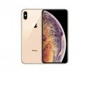 Apple iPhone XS Max (A2104) 256GB 金色6768元包邮