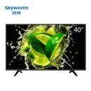 创维(SKYWORTH)40X6 40英寸10核窄边高清 人工智能 网络WIFI 卧室液晶平板电视机999元