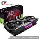 16日0点:COLORFUL 七彩虹 iGame GeForce RTX 2070 SUPER Vulcan 显卡 8G3999元包邮(下单立减)
