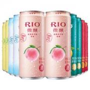 RIO锐澳洋酒预调鸡尾酒组合330ml*10罐(5种口味)*2件