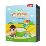 BEINGMATE 贝因美 全能优+ 营养米粉 325g 铁锌钙 *3件 53.79元(合17.93元/件)¥54