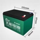 天能电池 电动车 电瓶 铅酸蓄电池 E3-PRO 48v12ah 以旧换新308元(双重优惠)