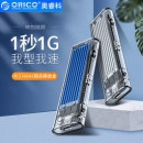 ORICO 奥睿科 M.2 NVMe移动硬盘盒 银色TCM2-C3158元包邮