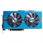 Sapphire 蓝宝石 RX590 超白金 极光特别版 显卡 8GB1299元