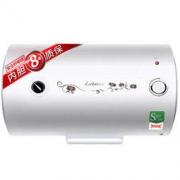 Canbo 康宝 CBD40-2WAFE01 40升 储水式电热水器369元