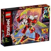 LEGO 乐高 Ninjago幻影忍者系列 71707 凯的机甲喷气式飞机125元包邮