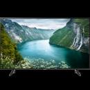 SAMSUNG 三星 UA65RU7700JXXZ 65英寸 4K 液晶电视 4299元包邮¥4299