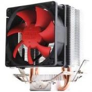 PCCOOLER 超频三 红海MINI 增强版 CPU散热器39.9元