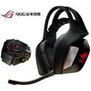 ROG 玩家国度 Centurion 百夫长 7.1环绕游戏耳机