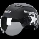 Andes HELMET 电动摩托车头盔 橙色 19.9元包邮¥20