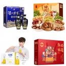 值值值年货礼盒优选:坚果礼盒+酒礼盒+酸奶礼盒…价好又体面!