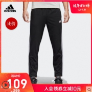 21日:adidas 阿迪达斯 BK7414000运动型格长裤99元包邮(需用券)