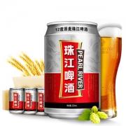 全国三大啤酒品牌之一 珠江啤酒 原麦精酿啤酒 330ml*24罐74.9元暖春价拍2箱送1箱