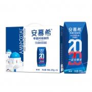 限地区:伊利 安慕希 希腊风味酸牛奶 原味 205g*16盒*2件69.9元(合34.95元/件)