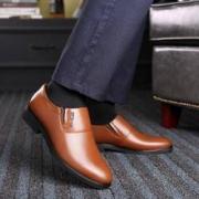 宜驰 EGCHI  M1206 男士 休闲鞋 *2件198元包邮(下单立减,合99元/件)