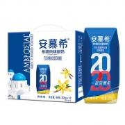 限地区:伊利 安慕希 希腊风味酸牛奶 香草味 盒装205g*12盒*3件
