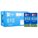 HANSANU 德悠 部分脱脂纯牛奶 1L*12盒 *3件 165.5元(双重优惠)¥166