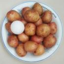 云南红皮黄心小土豆10斤装¥17