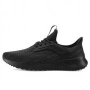 PEAK 匹克 DE810511 男子休闲运动鞋59元包邮(需用券)