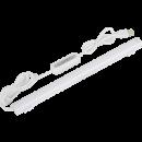 OPPLE 欧普照明 USB酷毙灯 22cm 自然光 9.4元包邮¥9