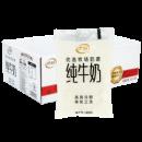 yili 伊利 袋装纯牛奶 180ml*16袋  *100件 28.8元¥29