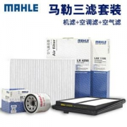 MAHLE 马勒 滤芯滤清器 机油滤+空气滤+空调滤 大众车系速腾53元包邮