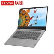 Lenovo 联想 小新14 锐龙版 14英寸笔记本电脑(R5-3500U、8GB、128GB+1TB)2799元包邮(需预约)