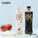 元気森林 无糖0脂 乌龙茶 好喝不胖 500ml*30瓶159.9元暖春价正价239元