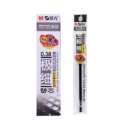 M&G 晨光 MG6100 中性笔替芯 0.38mm 20支 14元(需用券)¥14