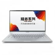 Hasee 神舟 精盾 U45S2 14英寸笔记本电脑(i5-10210U、8GB、512GB、MX250、72%)