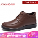 AOKANG 奥康 N183910046 男士皮鞋  *2件 326.6元包邮¥327