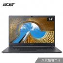 acer 宏碁 墨舞 TX420 14英寸笔记本电脑 (i7-8550U、8GB、256G)4099元包邮