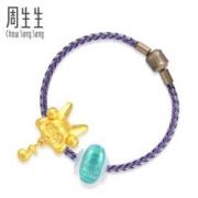 ChowSangSang周生生×王者荣耀联名款91369BMuranoglass蔡文姬足金琉璃手链2400元包邮(双重优惠)