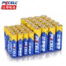 pkcel 比苛 碳性电池5号7号 共40节 4.9高分14.9元包邮